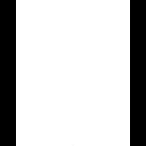 fire-white